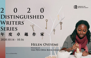 International Writers' Workshop presents Helen Oyeyemi Online Events