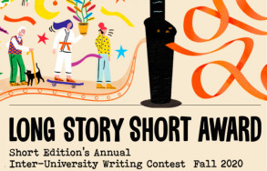 [Enter Now] Short Edition Inter-University Writing Contest