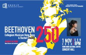 HKBU Department of Music celebrates Beethoven 250 with Collegium Musicum Hong Kong & Rachel Cheung