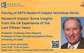最新講座 Research Impact: Some Insights from the UK Experience of the Last Fifteen Years