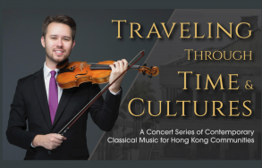"""Traveling Through Time and Cultures"" Concert Series"