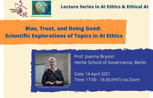 [Register now] 2nd lecture in Lecture Series in AI Ethics and Ethical AI