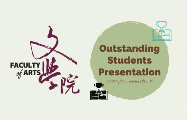 The Arts Faculty Announces the List of Outstanding Students