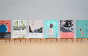 HKBU announces shortlisted novels for the 8th Dream of the Red Chamber Award