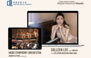 HKBU Symphony Orchestra Annual Gala Online Concert features renowned pianist Colleen Lee