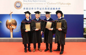MUS's Prof. Johnny Poon Appointed as Endowed Professor