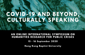 Open for Registration - COVID-19 and Beyond, Culturally Speaking conference analyse pandemic from a cultural perspective