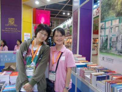 BA (Hons) in Chinese Language and Literature